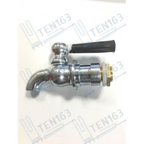 Кран для горячей воды на кипятильники, титаны и др D=16мм