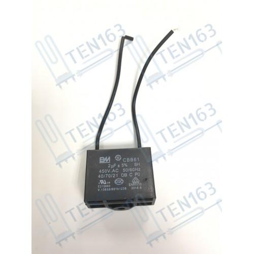 Конденсатор к тепловентилятору  CBB61 2uF+/-5%  450V/A/C 50Hz (60Hz)