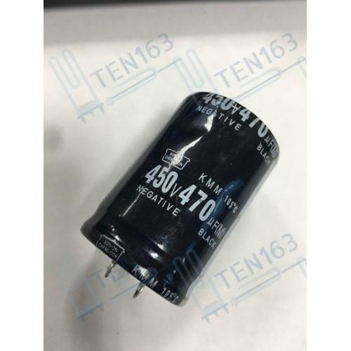 Конденсатор для сварочного инвертора 450V 470Mf