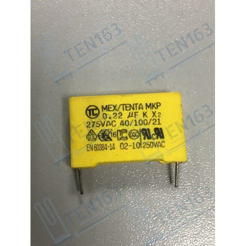 Конденсатор к кнопке 0.22 mfk 275v