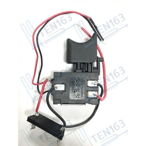 Кнопка для шуруповёрта электроинструмента FA12-15/1WEK