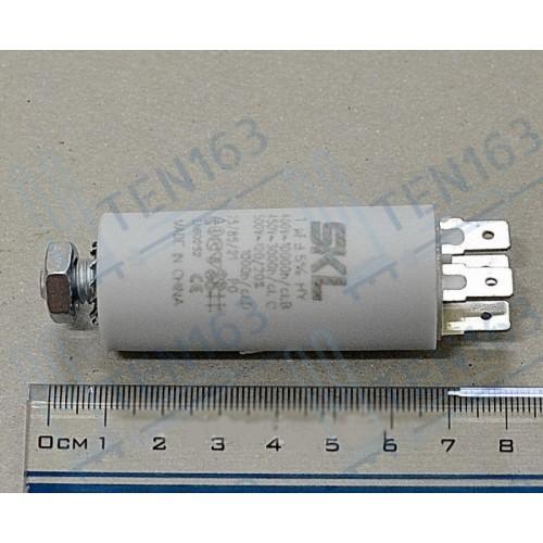 Конденсатор пусковой 1 мкФ, 450V, с креплением винт