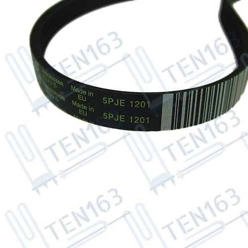 Ремень 1201J5 EL  для стиральной машины Ariston/Indesit C00145552 Оригинал