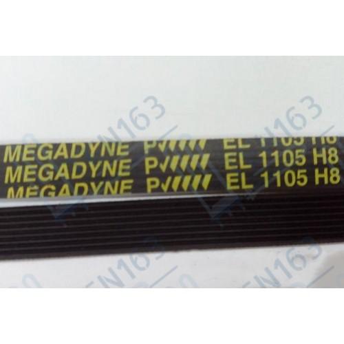 Ремень MEGADYNE 1105 H8 для стиральной машины