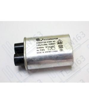 Конденсатор для микроволновки 0,95-0,90 mkF