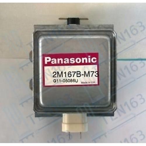 Магнетрон для микроволновой печи СВЧ PANASONIC 2M167B-M73 3.3V 850W