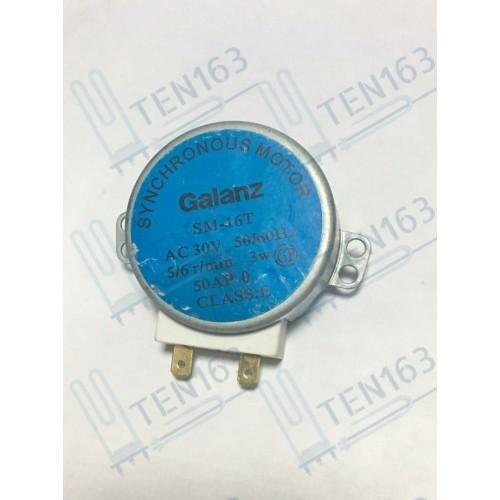Мотор вращения тарелки СВЧ AC 30V 50/60Hz 5/6 r/min 3w