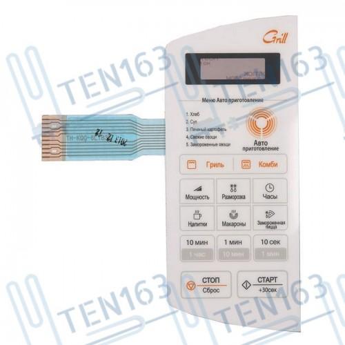 Сенсорная панель для микроволновки Daewoo 3518573660