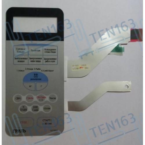 Сенсорная панель для микроволновки Samsung, DE34-00115E