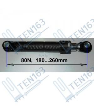 Амортизатор ANSA 80N 180-260mm, (втулка d-10mm) samsung- DC66-00421A, DC66-00343F, DC66-00320A