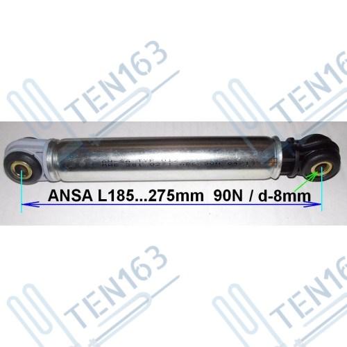 Амортизатор Bosch, Siemens ANSA 90-120N 185-275mm, втулка 8x24 mm 1шт
