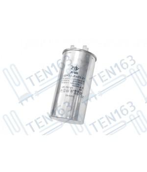 Конденсатор для кондиционера CBB65 45+1.5мкф, 450V