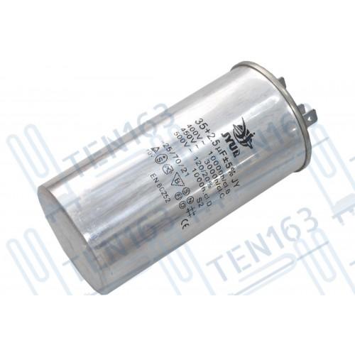 Конденсатор для кондиционера CBB65 35+2.5мкф, 450V