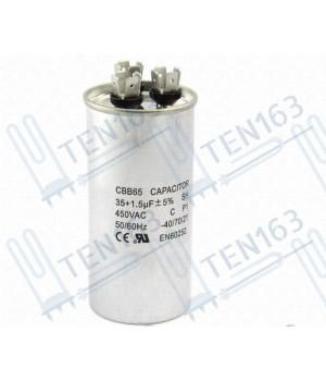 Конденсатор для кондиционера CBB65 35+1.5мкф