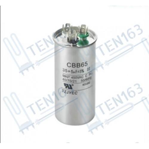 Конденсатор для кондиционера CBB65 30+1.5мкф, 450V