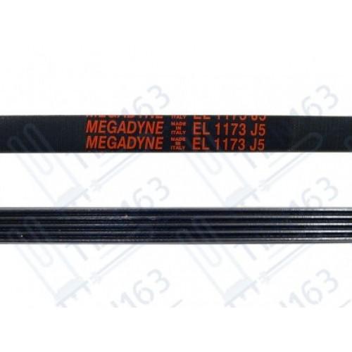 Ремень 1173 J5 MEGADYNE для стиральной машины LG