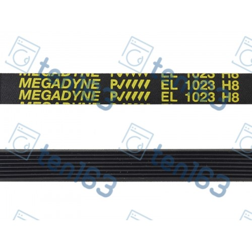 Ремень 1023 H8 EL для стиральной машины 985 мм