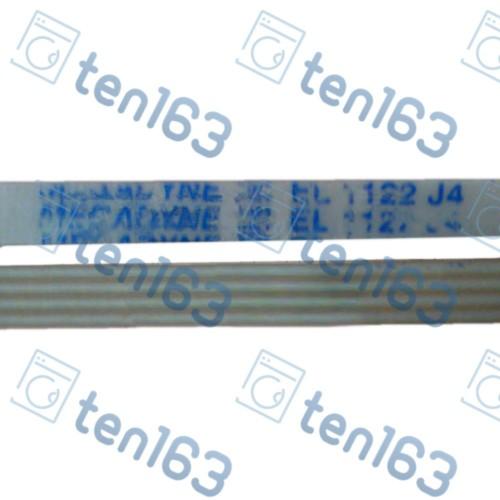 Ремень 1122 J4 для стиральных машин 1075 мм