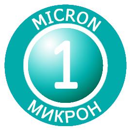 Очистка на 1 микрон