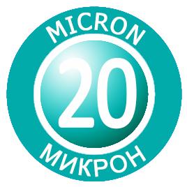 20 микрон