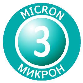 3 микрона