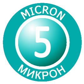 5 микрон
