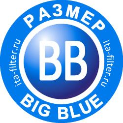 размер Big Blue